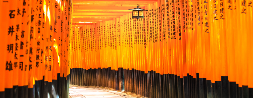 Japan-Kyoto-Fushimi-Inari-Taisha-Shinto-Shrine